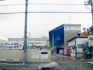 東松山工場
