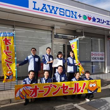 ローソン・スリーエフプリテール東松山向台店のクルー集合写真