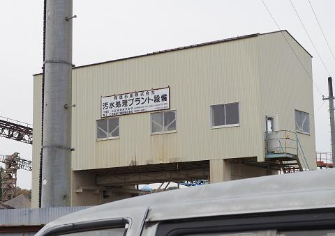 日光工場汚水処理プラント